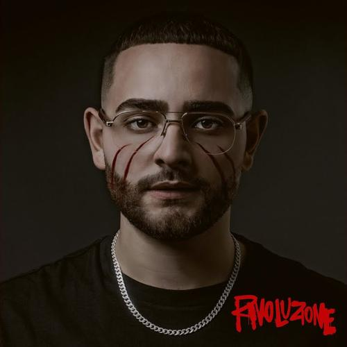 Cover di A Un Passo Dalla Luna feat. Ana Mena by ROCCO HUNT